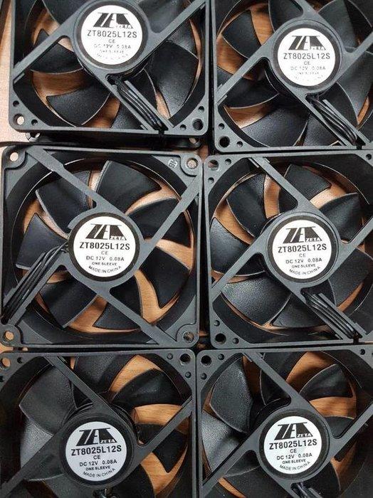 【捷修電腦。士林】ZETA 8公分散熱風扇 8CM FAN 大4PIN+小3PIN ZT8025