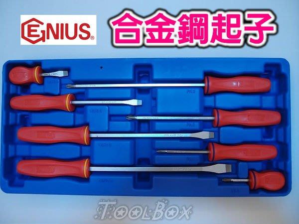 ☆ToolBox☆加拿大-Genius- (TL-508)~一字、十字螺絲起子8件組/單支可拆賣
