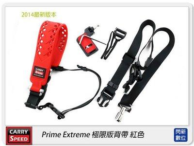 ☆閃新☆出清價Carry Speed 速必達Prime Extreme 新版 極限 背帶 紅色(含F2底盤, 立福公司貨) 台北市