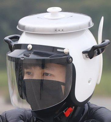 網紅 電鍋安全帽 大同電鍋