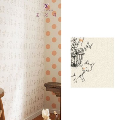 【夏法羅 窗藝】日本進口 手繪線條 素描風 可愛動物圖案 壁紙 BB_051073