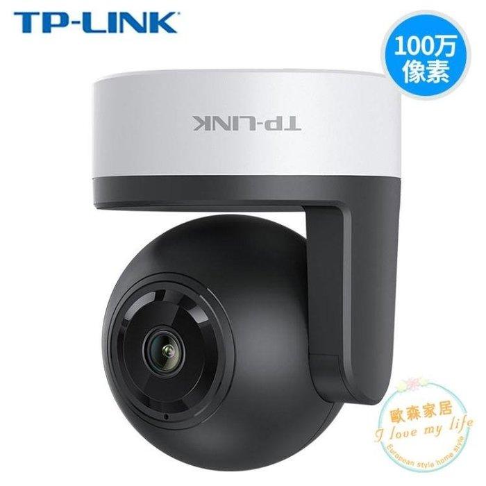 監控器tp-link無線攝像頭wifi網絡監控360度家用遠程監控器高清TL-IPC40