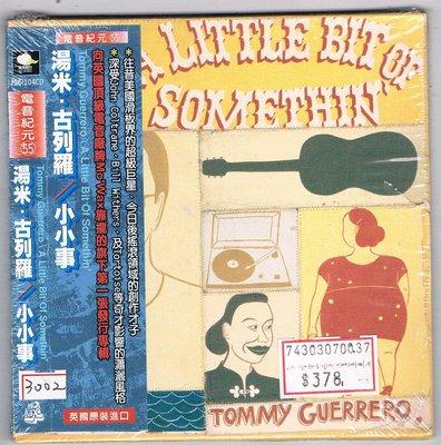[鑫隆音樂]西洋CD-湯米古列羅 Tommy Guerrero :小小事(MWR104CD)全新/免競標