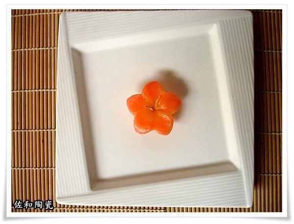 ~佐和陶瓷餐具~【=大同餐具= 11P08H83 束條正方盤】