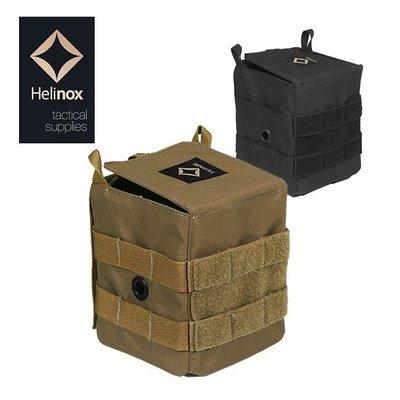 【台灣現貨】Helinox 外掛儲物盒 XS Tactical Side Storage