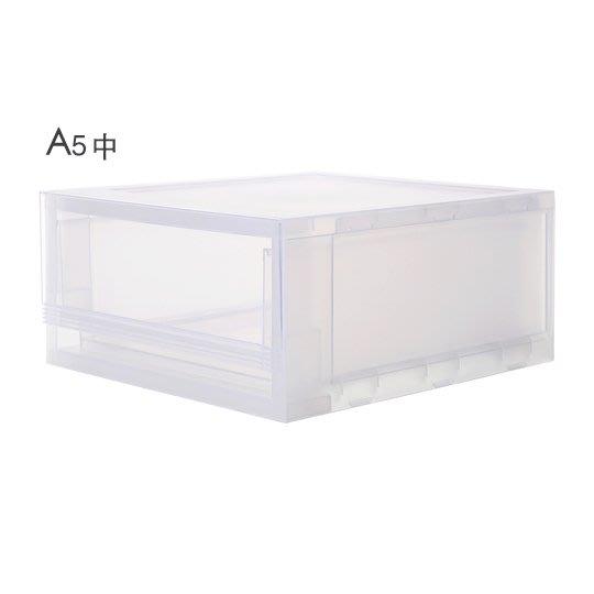 6入以上另有優惠/LF3251/A5單層抽屜盒/FINE桌上抽屜整理箱/A5收納/辦公室收納/文件分類盒/無印風收納盒