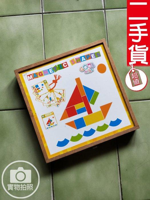Good Kids 幾何形狀木製磁性拼圖教具遊戲組