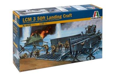 ITALERI 1/35 美國海軍 登陸艇 LCM-3 50' LANDING CRAFT (6436)