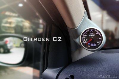 【精宇科技】Citroen C2 專車專用 A柱錶座