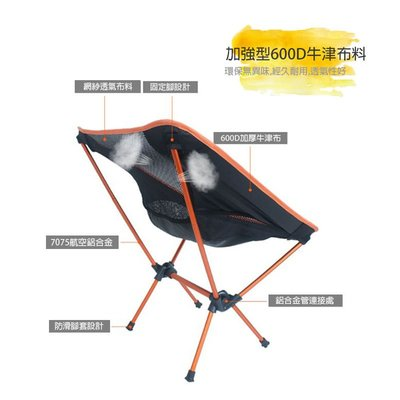 現貨~摺疊懶人椅/ 橘色/ 沙灘靠背椅/ 鋁合金折疊椅 /露營釣魚 /休閒椅