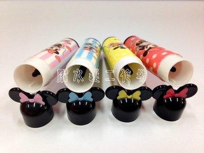 【濯水蓮工作坊】米奇&米妮 / 護唇膏空管 ( DIY製作護唇膏適用 )