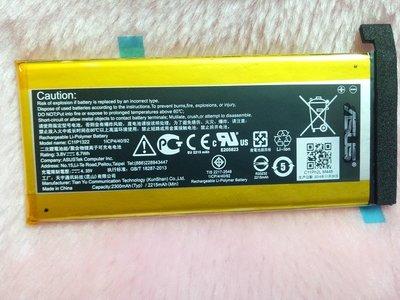 【手機寶貝】華碩 ASUS padfone S 內建電池  T00N PF500KL 內建電池 C11P1322