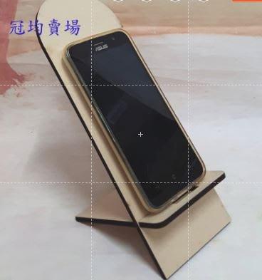 組合式手機架/蝶古巴特 Decoupage 拼貼 帆布袋 木器