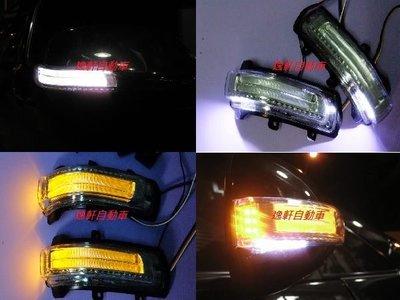 (逸軒自動車)- TOYOTA 08-09年 WISH 專用 後視鏡 LED 燈化 方向燈 定位燈 小燈 照地燈