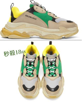 ~The Black Dan Moccani~ [新款] BALENCIAGA Triple S 黃x綠 三疊橡膠鞋