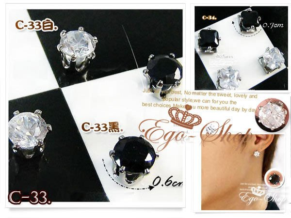 %EGO-SHOP%正韓國空運~水鑽磁式耳夾耳環C-33單支∮