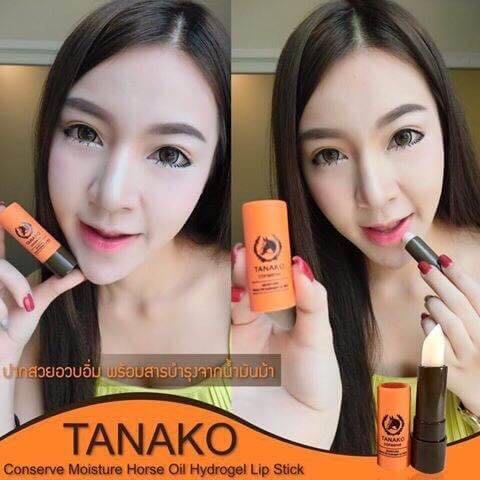 🔆現貨🔆泰國TANAKO馬油保濕滋潤變色唇膏