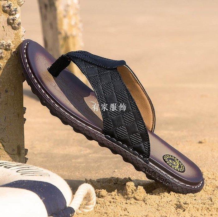 有家服飾夏季拖鞋真皮45加大號沙灘鞋防滑男士涼拖鞋室外穿46特大碼人字拖