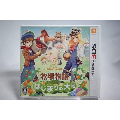 [耀西]二手 純日版 任天堂 3DS N3DS 牧場物語 初始大地