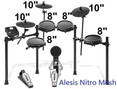 Alesis Nitro Mesh 全網面 電子鼓 - Amazon best seller 電子鼓