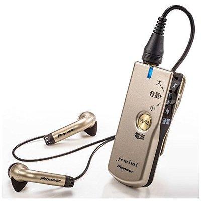 限時免運!! 限量特價!! 最新款 日本製 Pioneer VMR-M750 頂級集音器 輔聽器 擴音耳機 非醫療助聽器