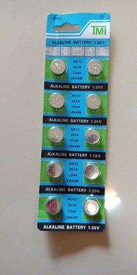 鈕釦電池LR44W