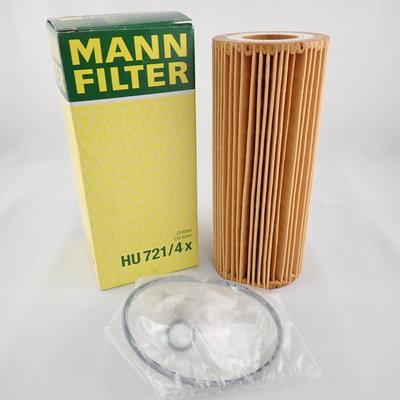 MANN 機油芯 HU721/4x 適用 BMW E60 5系列 柴油車 機油濾心