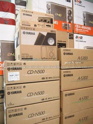 【興如】YAMAHA CD-S700 HiFi CD播放機 來店優惠 另售A-S2100 A-S700 CD-N500