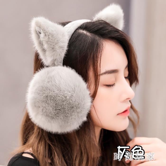 護耳罩耳套保暖女掛耳包耳捂耳暖冬季天兒童貓耳朵套zzy6682