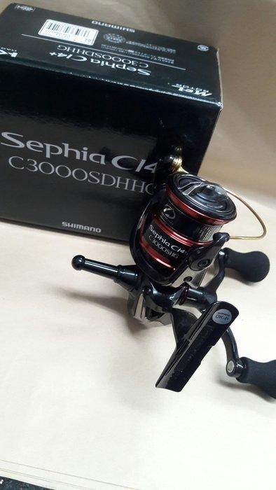 【欣の店】SHIMANO Sephia CI4+ C3000SDHHG 高級軟絲捲線器 透抽 軟絲 路亞