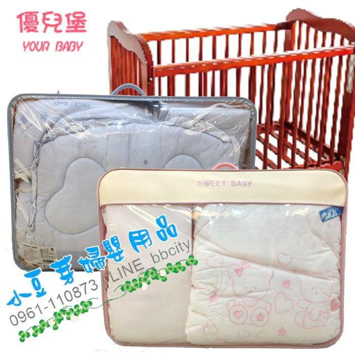 SWEET BABY 寢具組/七件組_中床 §小豆芽§ SWEET BABY 溫心熊嬰兒床七件組_M
