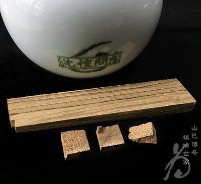 沉香 沉香片 佛珠料【一泡飲】A-5 烹/煎/煮/泡 得氣意! 直購價!