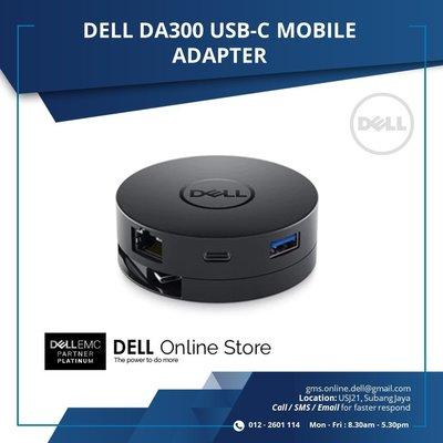 【kiho金紘】Dell戴爾DA300 thunderbolt3 參考DA200 TYPEC USBC轉HDMI VGA
