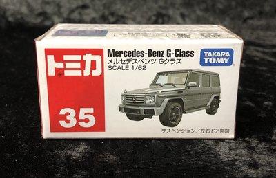 《GTS》 純日貨 TOMICA 多美小汽車 2018 NO35  G-Class 賓士 貨號 879923