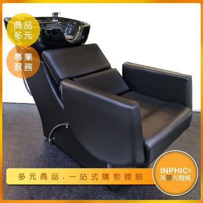 INPHIC-坐式洗髮洗頭床 沖水床 陶瓷盆沖頭床 髮廊理髮廳-INGA009104A