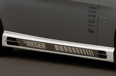 【樂駒】RIEGER BMW E90 E91 LCI side skirt 側裙 側邊 空力 外觀 套件 Carbon