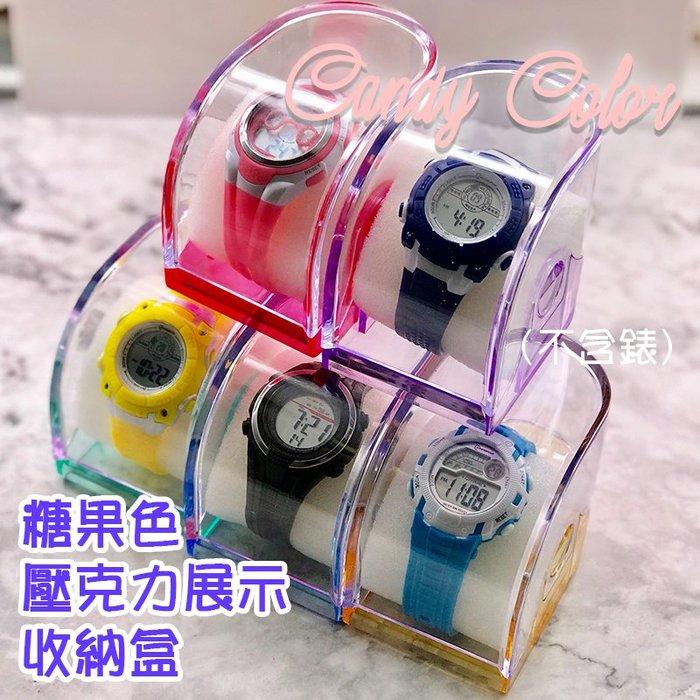 錶盒 手錶展示盒 壓克力盒 娃娃機盒 展示架 附海綿 ☆匠子工坊☆【UZ0200】顏色隨機