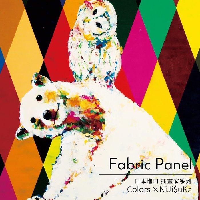 【出清價】已組裝掛畫 無框畫 日本插畫家獨家授權 NiJi$uKe 北極熊貓頭鷹 木框 畫布 壁飾 時尚 文青 日本熱賣