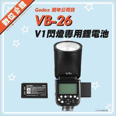 7/20現貨 開年公司貨 Godox 神牛 VB-26 V1閃燈專用鋰電池 原電 原廠電池 原廠鋰電池