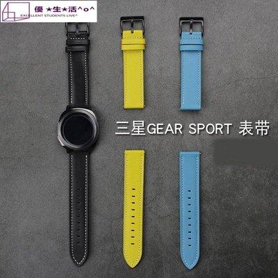 限時優惠 佳明 Garmin Forerunner745 手錶帶 Venu SQ 手錶帶 真皮腕帶 頭層牛皮 20MM 時尚簡約