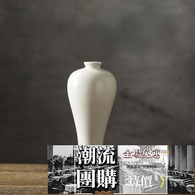 花瓶 現代簡約陶瓷創意水培花瓶餐廳檯麵茶幾中式幹花插花器裝飾品擺件 10色【潮流團購】
