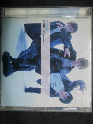 CD(正版)~w-inds--1st Message專輯.收錄You Can't Get Away等