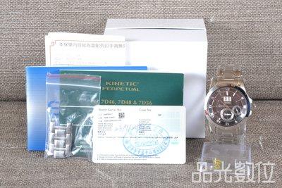 【品光數位】SEIKO 7D56-0AB0D 人動電能 43mm 石英錶 #89118T