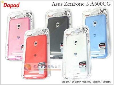 鯨湛國際~DAPAD原廠 Asus ZenFone 5 A500CG 雙料透明水晶手機殼 全包覆保護殼 背蓋硬殼~贈保護貼