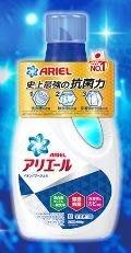 (免運)Ariel 超濃縮洗衣精1+4(910g*1瓶+720g*4包) 五年連續日本NO.1  AL-Y-1+4