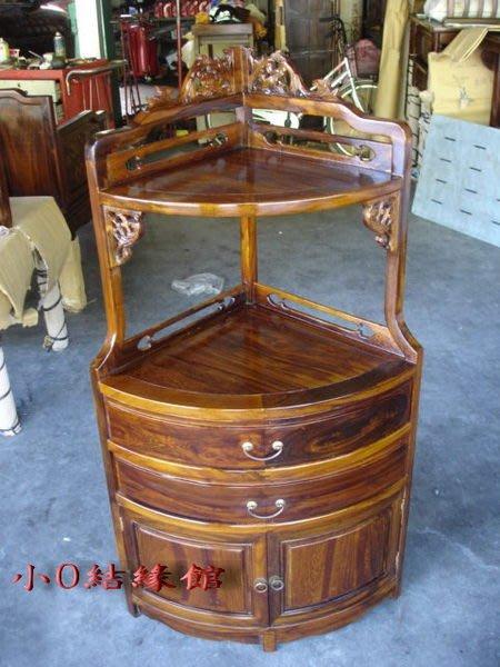 小o結緣館仿古傢俱..........雙抽雙門牆角櫃.擺飾櫃.藝品桌(雞翅木)48x48x126
