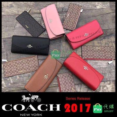 COACH 52628新款可拆子母錢包 超薄皮夾 錢包 皮夾 限時優惠
