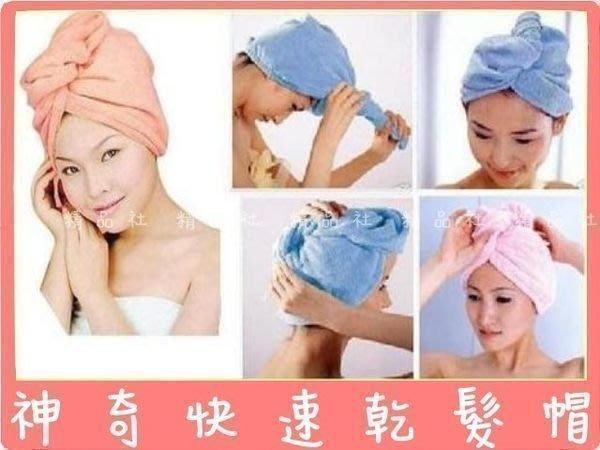 ☆意樂舖☆【七倍乾髮帽】韓國摩克麗神奇超強吸水比普通毛巾快7倍