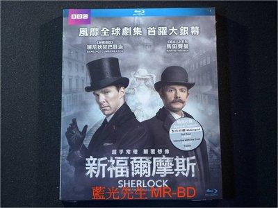 [藍光BD] - 新世紀福爾摩斯:地獄新娘 Sherlock : The Abominable Bride