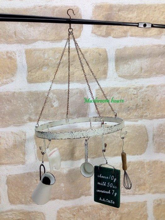 點點蘑菇屋 鐵製復古米白色圓型美食生活吊飾 日本鄉村風ZAKKA 家飾 田園風雜貨 禮物 民宿佈置 現貨